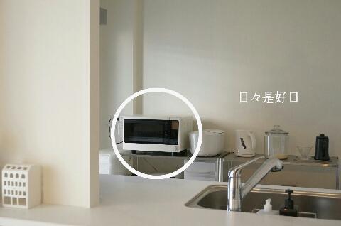 Kitchen,食器棚DIY,炊飯器,トースター,電子レンジ,キッチン家電