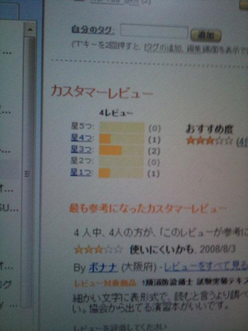 2012_01_30b2.jpg