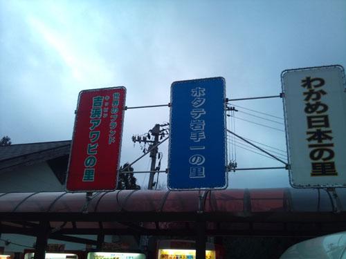2012_03_18b1.jpg