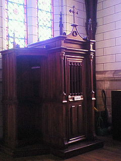 懺悔の部屋。