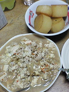 フレンチ大根&ポロポロ豆腐