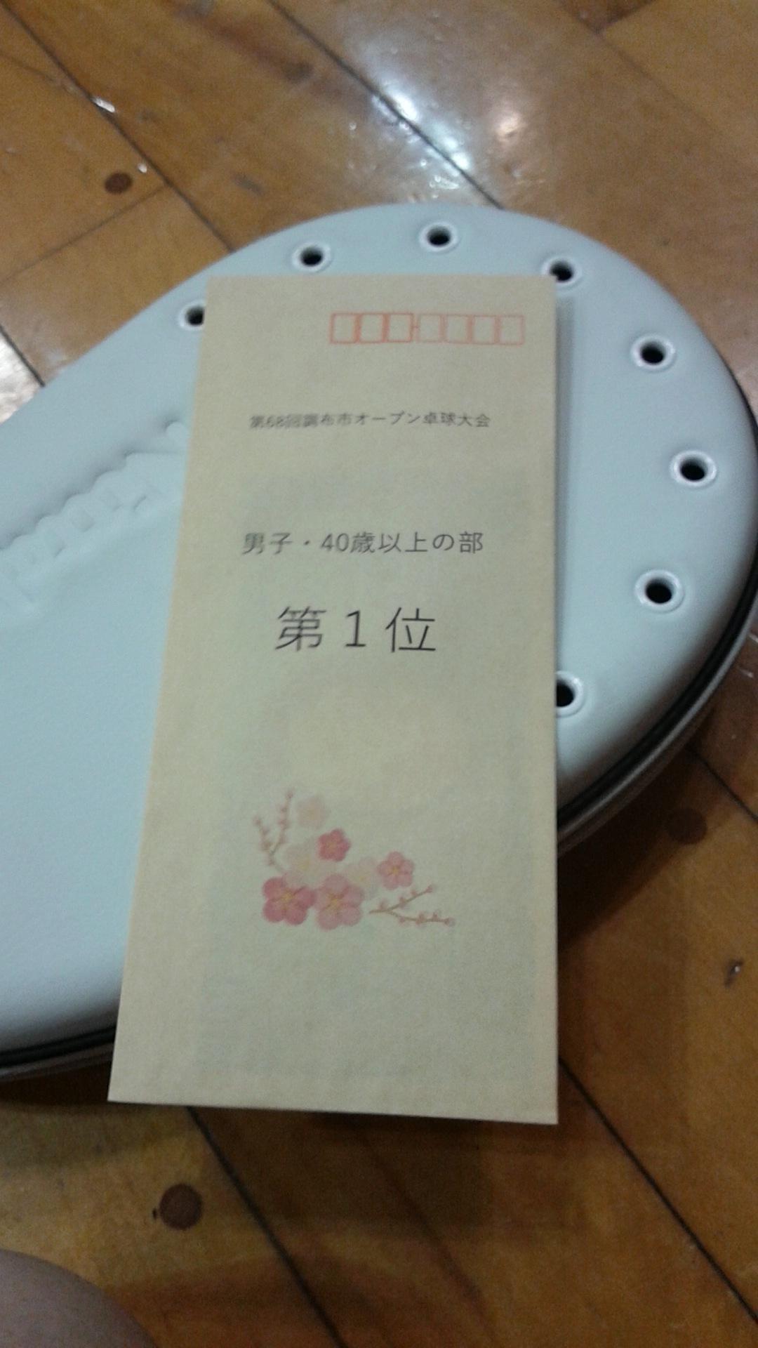 line_1519550438332.jpg