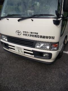 101107_130844.jpg