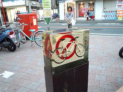 和田町駅前駐輪場