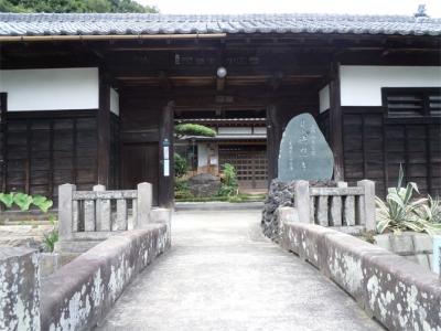 日野山徳恩寺