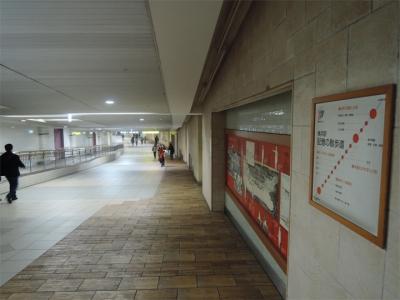 横浜駅記憶の散歩道