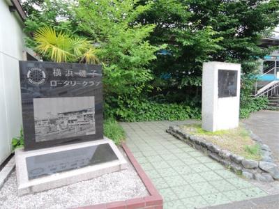 磯子駅前石碑
