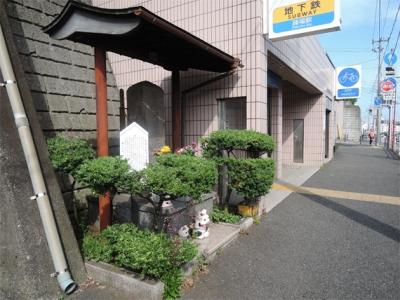 踊場の由来の碑