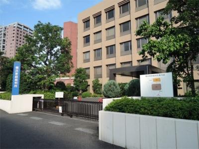 横浜家庭裁判所