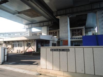 大熊スポーツ会館