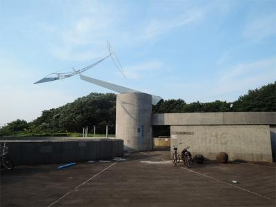 茅ヶ崎公園プール