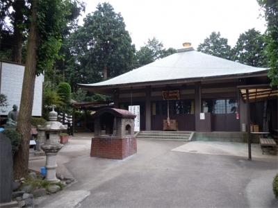 八木山福徳院