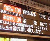 200912211001000.jpg