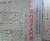 201012141347000.jpg