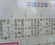 201012141348000.jpg