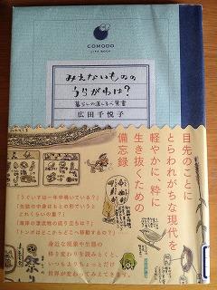 4c323c5761e46 ☆24Saori s Diary☆
