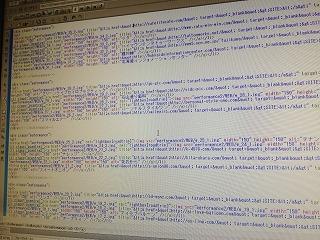 9cb74489429b6 仕事の合間、合間に進めているメルリルのWebサイトリニューアルも終盤を迎えております。