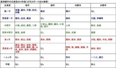 mz_medium1.jpg