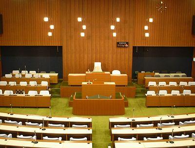 秋田市議会