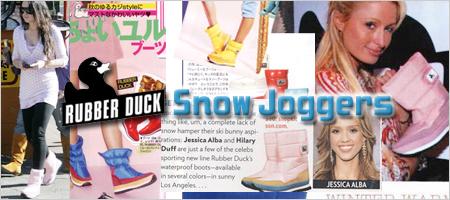 ◆JJ・ViVi・セレブに雑誌に超HOTなスノーブーツ「RUBBER DUCK Snow Joggers」