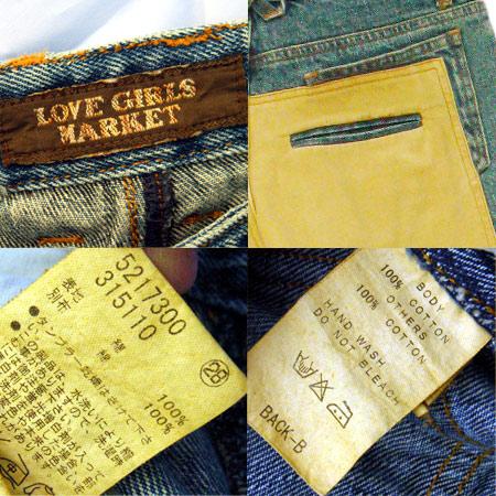 【レディース】LOVE GIRLS MARKET◆デザインバギージーンズ