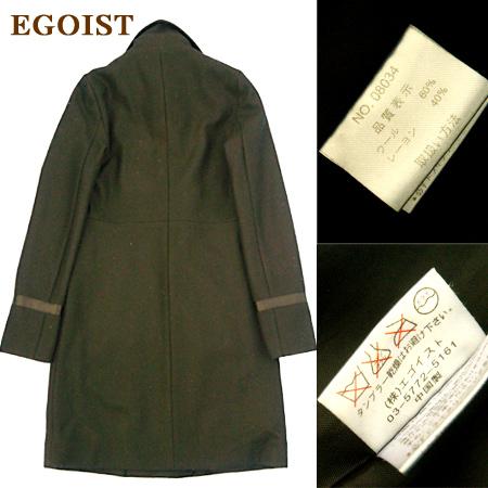 【レディース】エゴイスト◆ミリタリーSウールコート