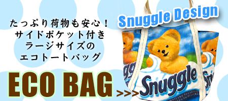 ECO BAG Snuggle