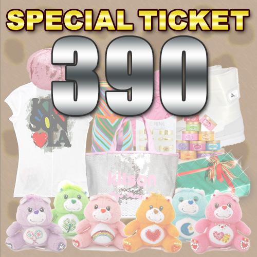 スペシャルチケット390