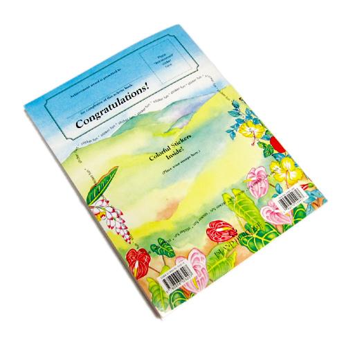 【アイランドヘリテイジ】KIDS・ぬりえ&アクティビティBOOK「HAWAIIAN FLOWERS」