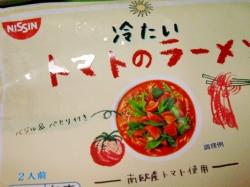 つめたいトマトのラーメン