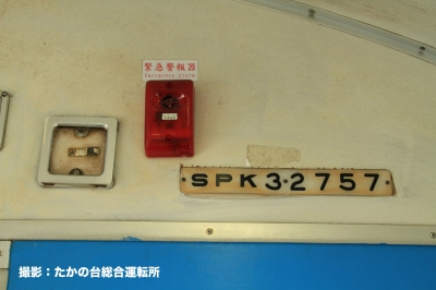 SPK32757.jpg