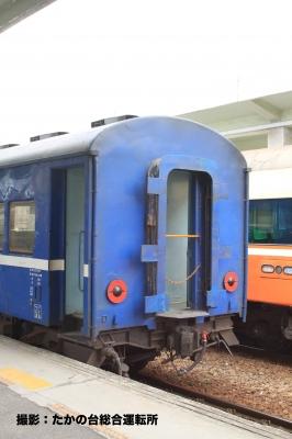 旧型客車台東.jpg