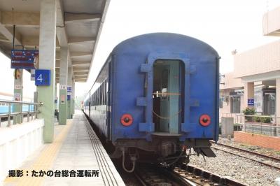 旧型客車枋寮_2.jpg
