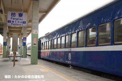 旧型客車枋寮_3.jpg