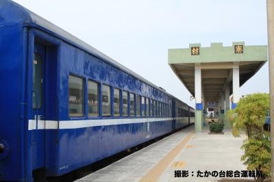 旧型客車枋寮駅_1.jpg