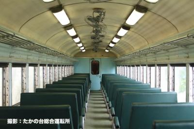 台鐵旧客車内.jpg