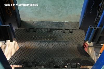 渡り板.jpg