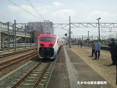 普悠瑪豊橋駅2.jpg