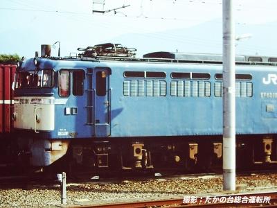 EF65100.jpg