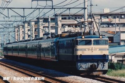 EF65501_江戸のコピー の.jpg