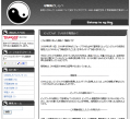 ブログテンプレート サンプル イメージ