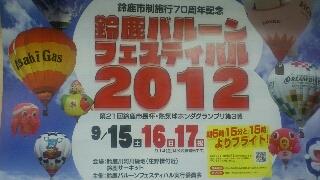 20120914075500.jpg