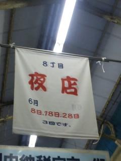 120529_1914~01.jpg