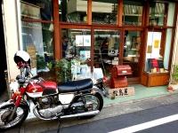 松島屋wバイク
