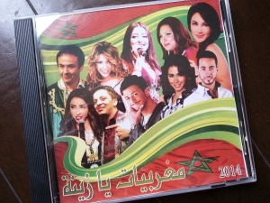 モロッコのCD