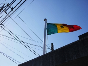 セネガル大使館