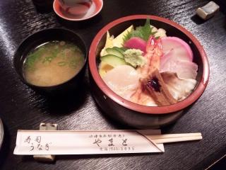 やまとちらし寿司