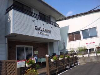 ガバリーニ