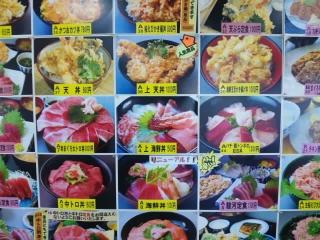 小川港魚河岸食堂