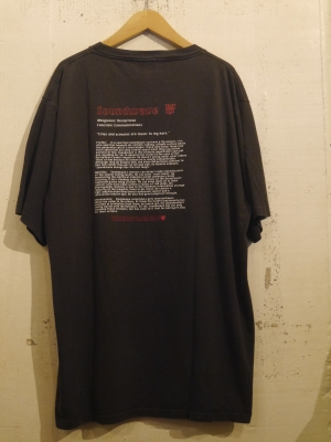 P1530606.JPG